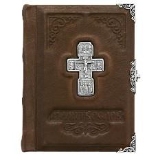Дорожный Молитвослов «Благовест»